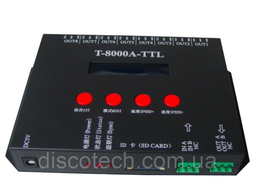 Контроллер для управления RGB пикселями T-8000A