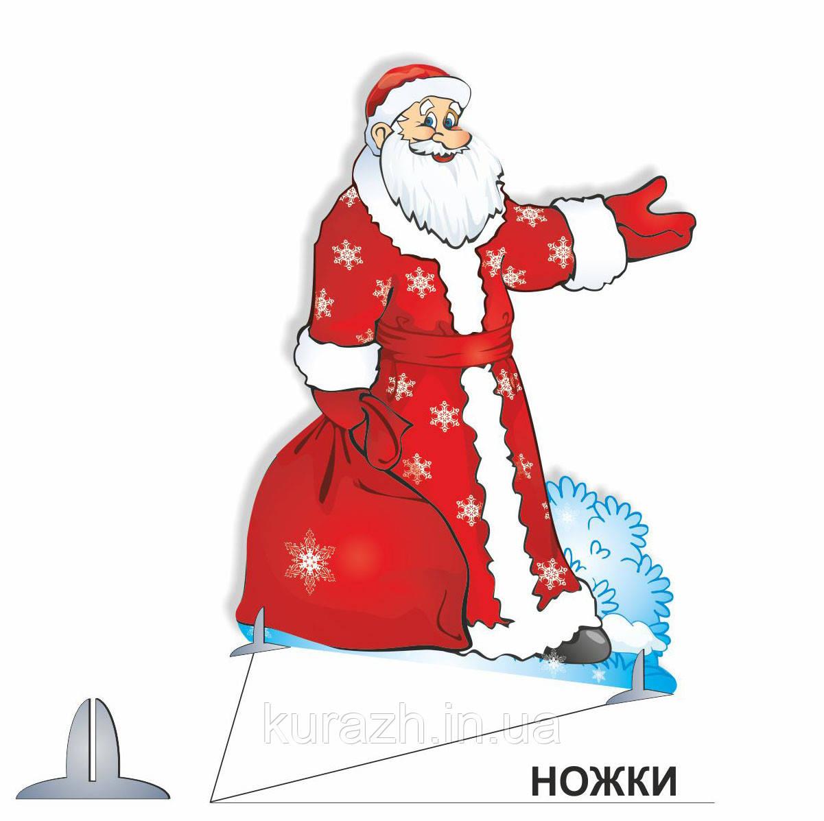 "Декорация ""Дед мороз"""