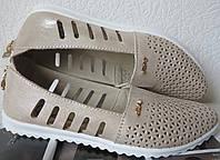 Slip! Женские туфли балетки с перфорацией из натуральной кожи лето весна