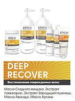 Deep Recover