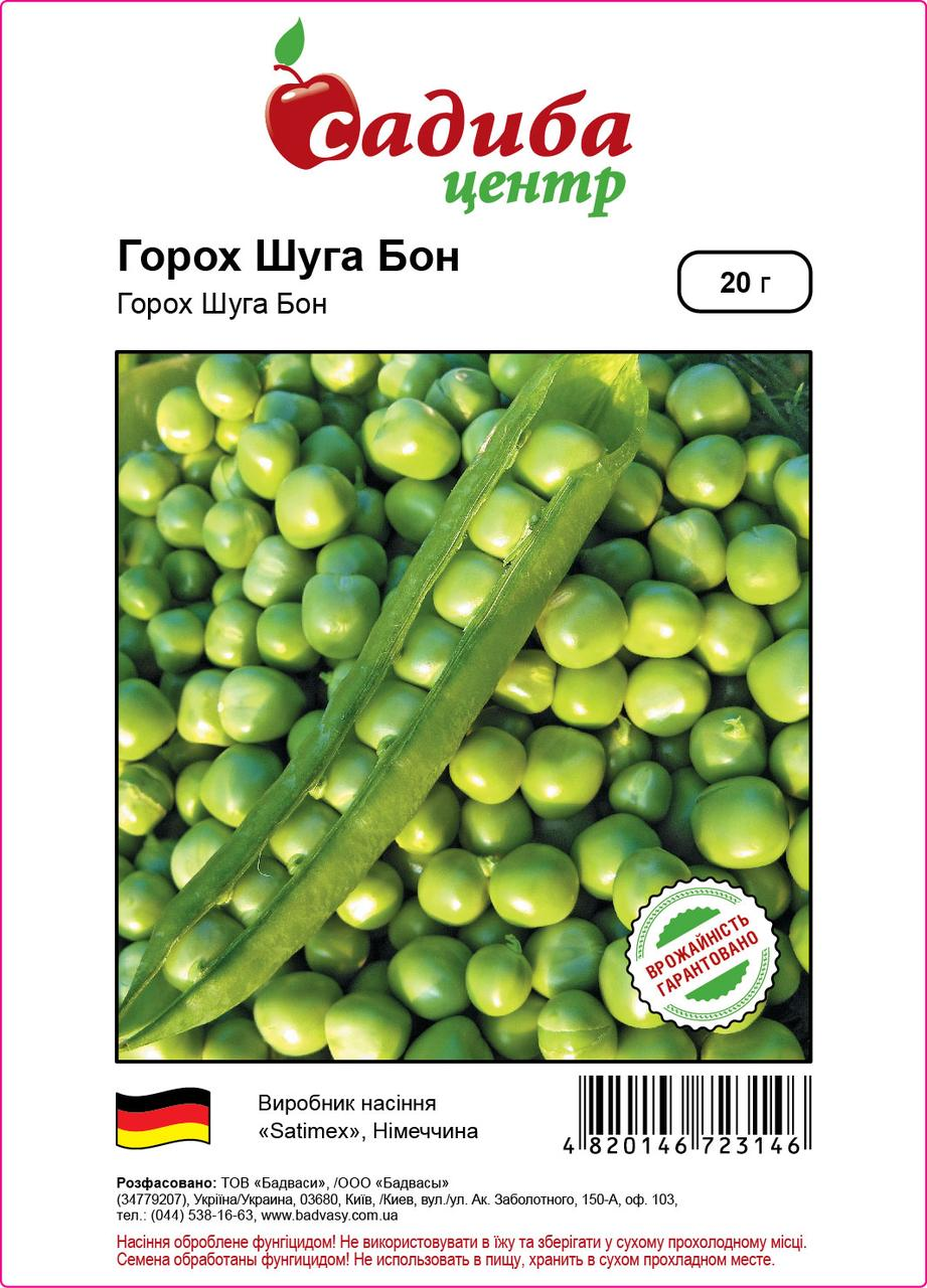 Семена гороха Шуга Бон, Satimex 20 грамм (Садыба Центр)