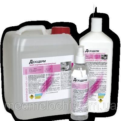 Дезодерм 5л