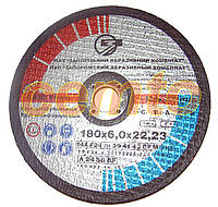 Круг зачистной ЗАК 180х6х22,2 Запорожский абразивный комбинат