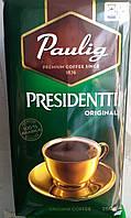 Молотый кофе Paulig Presidentti 250 гр. (Развакуум)