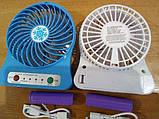 Вентилятор USB на Аккумуляторе  настольный mini Fan, фото 3