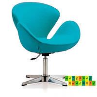 Кресло для отдыха Сван голубая ткань, регулируется