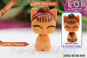 Кукла LOL Surprise Питомец It Kitty Лол Сюрприз Без Шара Оригинал