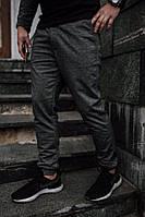 Мужские повседневные штаны на манжетах, серые