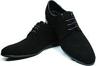 Туфли дерби Икос2189. Мужские туфли черные замшевые.