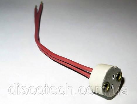Ламподержатель G5.3-6.35, 10A