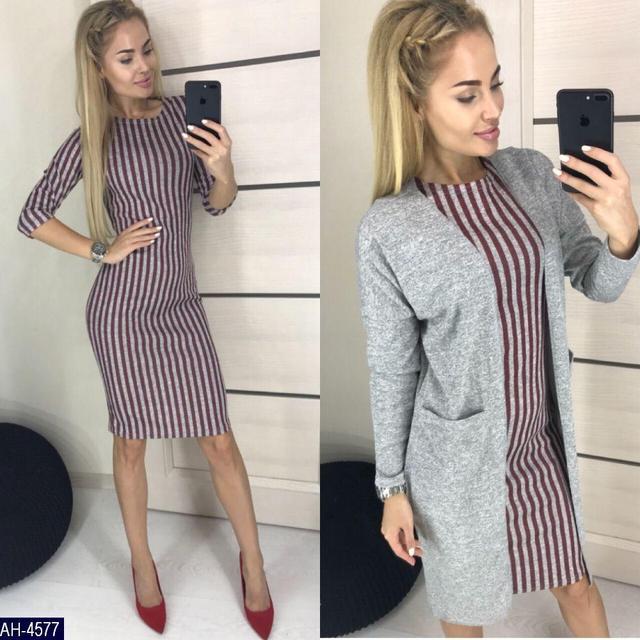 Інтернет магазин одягу в Україні