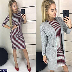 Інтернет-магазин одягу в Україні