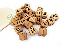 Кубики дерев'яні абетка українська, Майстерня Eko-Land