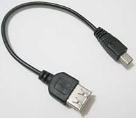 Переходник гнездо USB тип А -штекер mini USB 5pin тип В, с кабелем 0,1метра