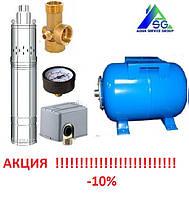 Глубинный  насос (насосная станция на базе глубинного насоса) (Насос 0.5 kw, бак, пятерник, реле, манометр)