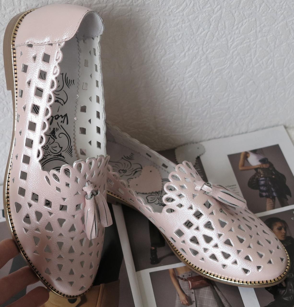 6ec96b720b19bd Стильні жіночі пудрові літні шкіряні балетки з перфорацією туфлі натуральна  шкіра літо весна репліка