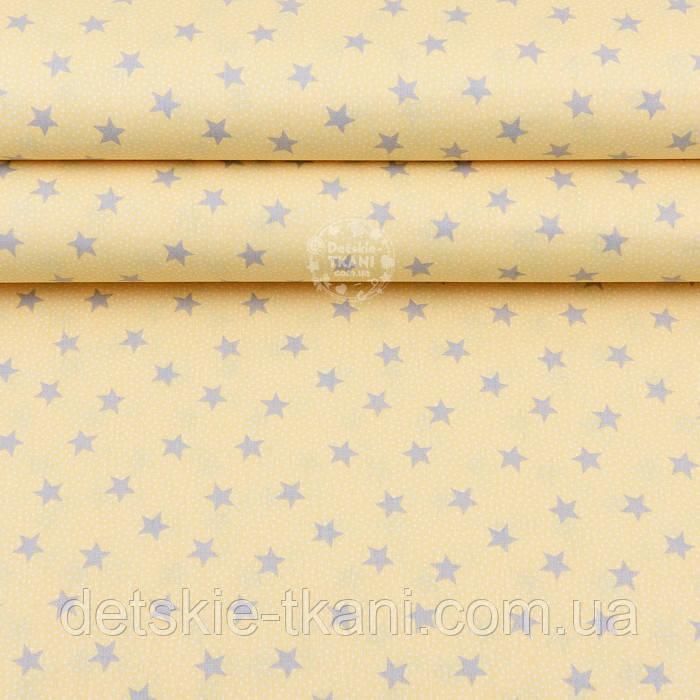 """Ткань шириной 240 см """"Звёздочки с пшеном"""" серые на жёлтом №2034"""