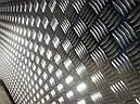 Лист алюминиевый рифлёный квинтет 1х1000х2000 мм марка 1050, фото 3