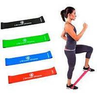 Набор резинок для фитнеса 4 штук в комплекте