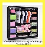 Портативный Тканевый Шкаф Органайзер Storage Wardrobe HCX 68130 3 Секции, фото 2