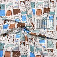 Теплая пеленка 120х75 фланелевая байковая фланель байка для пеленания малышей ребенка детская 3307 Коричневый
