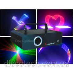 3D-Лазер BIGvoice BE3D850RGB