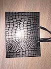 Пакет подарочный Крокодил черный  32x26, фото 4
