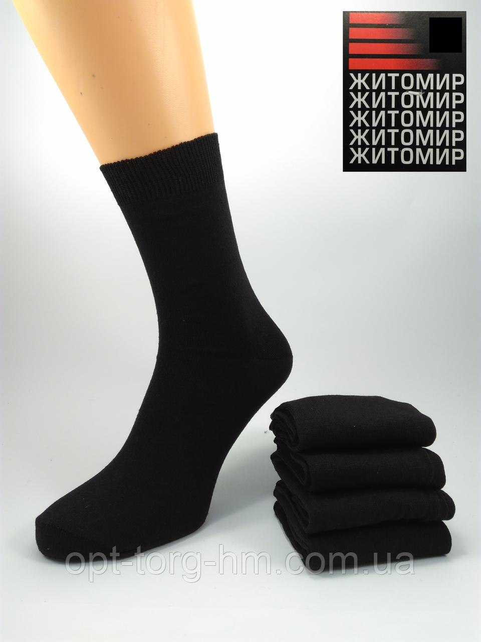 Гладкие черные мужские носки 27 (41-42ОБУВЬ)