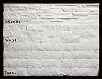 """Плитка руст из мрамора """"ОСТРОВ TASOS"""" WHITE"""" 5см x L  KLVIV (0.34м.кв)"""