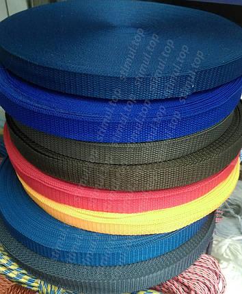 Тесьма цветная 20 мм (бухта 50 м) СИНЯЯ / Стропа сумочная ременная / Лента для рюкзаков / Стрічка ремінна, фото 2
