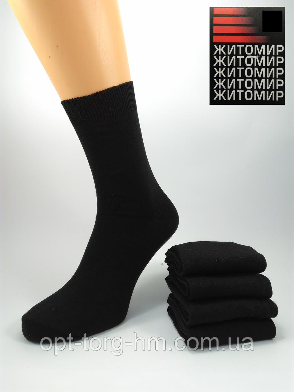 Гладкие черные мужские носки 31 (45-46ОБУВЬ)
