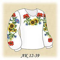 Вишиванка для дівчинки АК 12-39, домотканне полотно