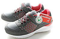 Качественные кроссовки promax для мальчиков размер 33 - 22 см, фото 1