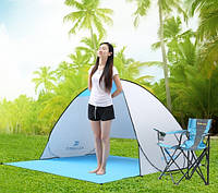 Палатка для пляжа.