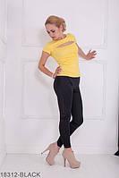 Яркие и стильные однотонные лосины Kendall