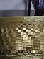 Сетка тканая латунная (полутомпаковая) ячейка 0,4мм, проволока 0,2мм, ширина 1,0 метр