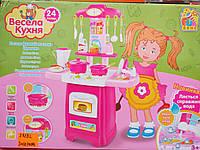 Веселая Кухня 2728 L
