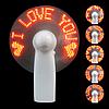 Светодиодный вентилятор Noblest Art светящийся предмет для шоу,  фестов, сообщений, рекламы 11 см  (LY3030)