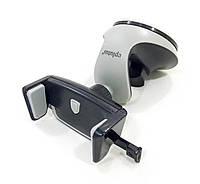 Автомобильный держатель крепление присоска для мобильного телефона смартфона Eplutus SU-501 на лобовое стекло торпеду панель в машину