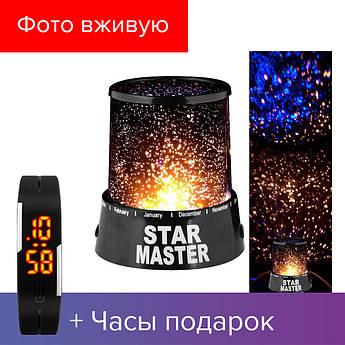 STAR MASTER ОРИГИНАЛ - проэктор звёздного неба, ночник + USB   Стар Мастер