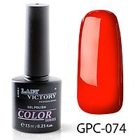 Цветной гель-лак Lady Victory GPC-074, 7.3 мл