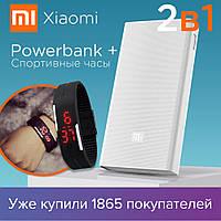 Xiaomi Mi 20000mAh - power bank (павер банк) | Зарядка унивесальная USB, micro USB, зарядное устройство