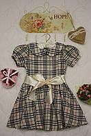 Платье детское Барбари