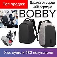 Bobby Bag XD Design городской рюкзак-сумка |  рюкзак через плечо Бобби большой, антивор, + USB