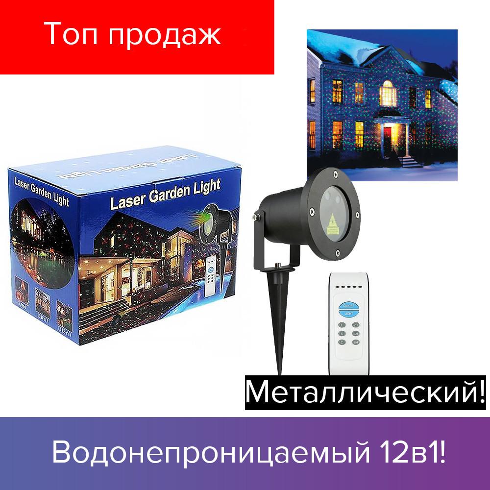 STAR SHOWER ОРИГИНАЛ - Laser Light лазерный проектор с пультом