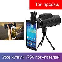 Монокуляр Panda Vision 40x60 с треногой и климсой для смартфона, монокль