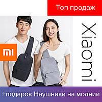 Xiaomi Mi City Sling Bag 17'' - рюкзак через плече, однолямочный, стильный, черный, серый, 2019