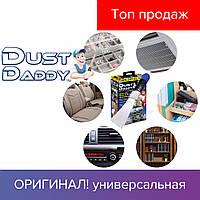 ОРИГИНАЛ! DUST DADDY - насадка на пылесос для чистки щелей, труднодоступных мест, 2019