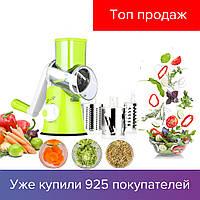 Kitchen Master - овощерезка. Мультислайсер для нарезания овощей и фруктов, терка