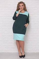Платье трикотажное женское, размер:42-88, фото 3